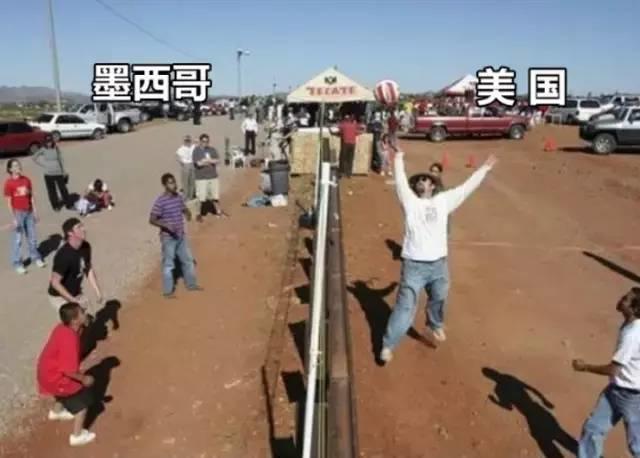 中国最奇特的村子:一半在国外,荡个秋千就能出国!