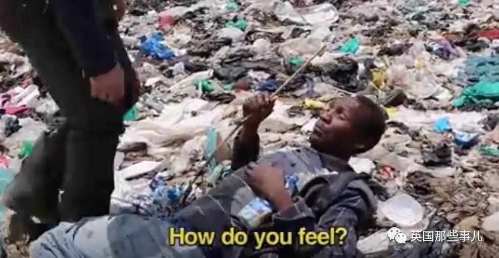 两种废料,把肯尼亚首都变成僵尸之城,青少年宛如行尸走肉,可怕!