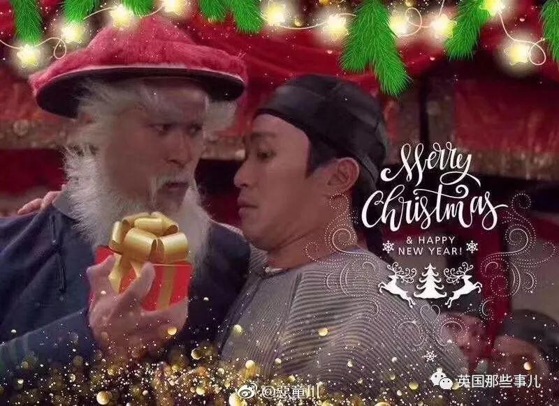 白胡子红帽子圣诞老人肿么了...你不看看其他国家的这些哈哈哈哈