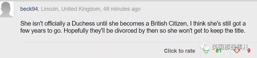 娶了梅根,哈里丢掉20年传统不跟哥哥打松鸡了?!英国人也太瞎操心了啊!