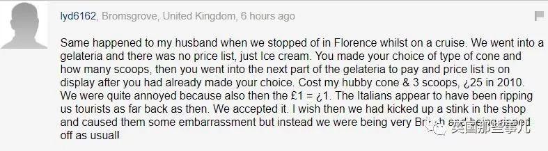 佛罗伦萨买个冰淇淋要200块?一不小心,在意大利就被坑到死啊!