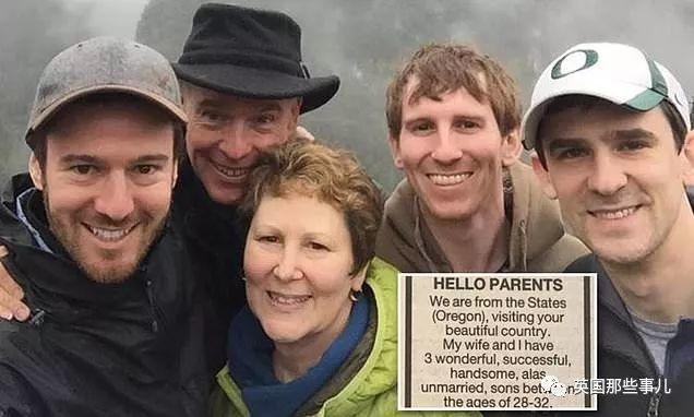 美国老爹报纸登广告给三个儿子找对象…没想到一下找来600多个