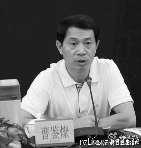 贪腐近亿妻儿移居新西兰 标准祼官广州前副市长曹鉴燎判无期