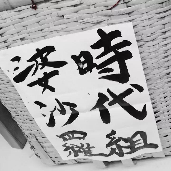 他们花了11年揭穿日本无垃圾的谎言,竟引来数百万日本人为其喝彩?