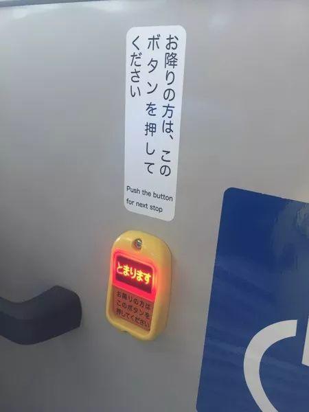 细致到变态的日本人:搬个行李都能爆红网络,真是不得不服啊...