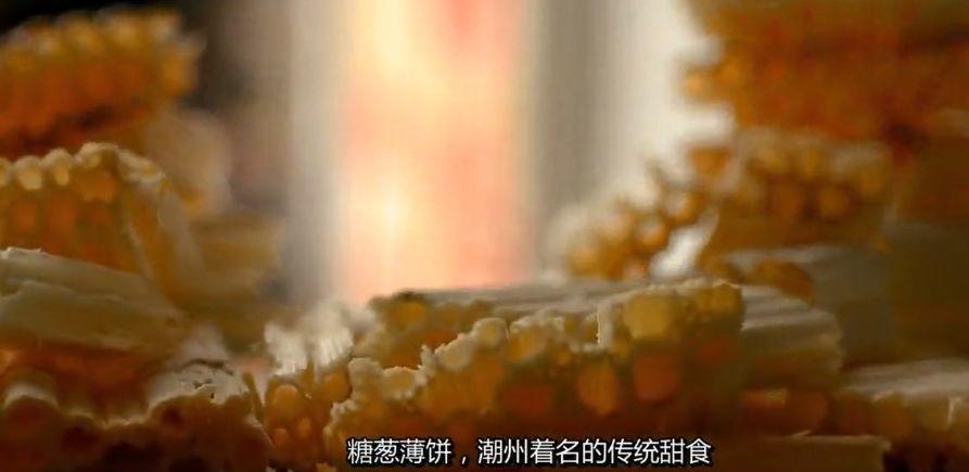Netflix买下的首部中国美食纪录片,火爆190个国家:没吃过潮汕菜,人生不完整。