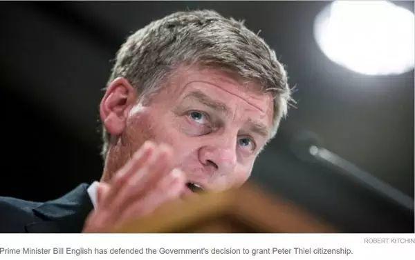 有钱就可以买到新西兰国籍? PayPal创始人在新西兰引发的地震!
