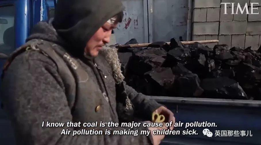 """喝""""氧气鸡尾酒""""就能抗雾霾?这里的人民已经被空气逼到走投无路"""