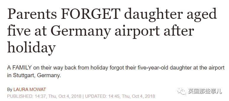 沙特客机起飞后被迫掉头返航,因为一位妈妈把孩子忘在候机室了?!