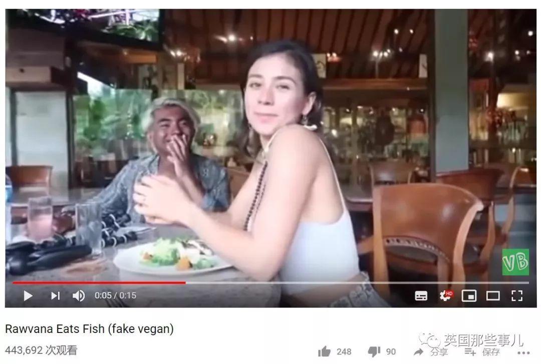 推崇吃素的网红,被拍到私下吃鱼!人设崩塌后她解释:我吃肉是治病!