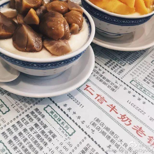 在广州边上藏着真正的世界美食之都!就为了吃也值得来一趟这个人人都是美食家的地方