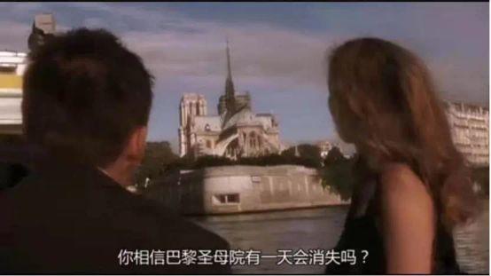 巴黎圣母院大火:人生来来往往,哪有什么来日方长