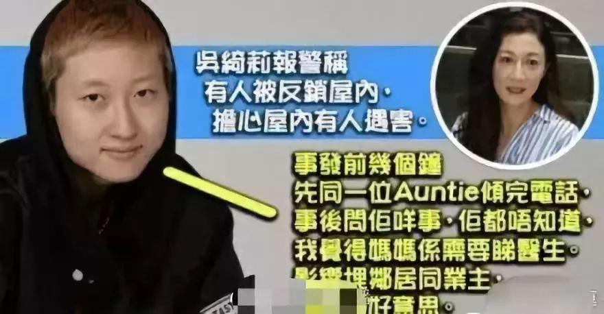 成龙女儿割腕自杀,告母入狱:我们是怎么把孩子养成仇人的?