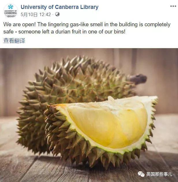 澳洲大学图书馆遇'险情'紧急疏散500多人,元凶居然是块榴莲!!