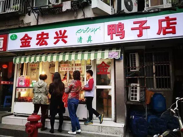 藏匿在金陵城中的这7条巷弄有多长,老南京人的记忆就有多长~