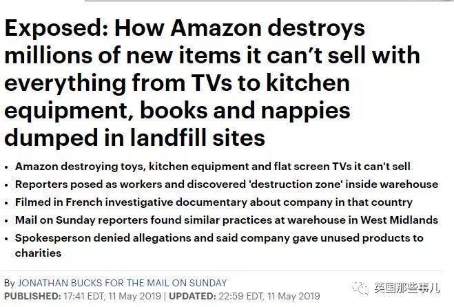 玩具和电视卖不掉就全部扔掉?记者卧底亚马逊拍下这些,网友吵翻了