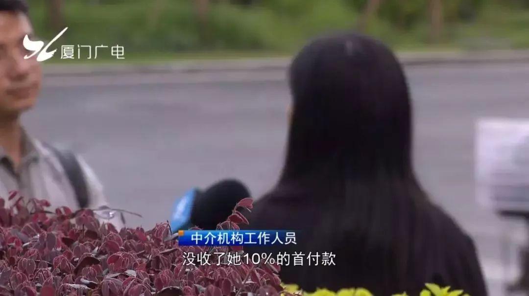 澳洲海关人员识破华人电信诈骗团伙,35人全部遭遣返!