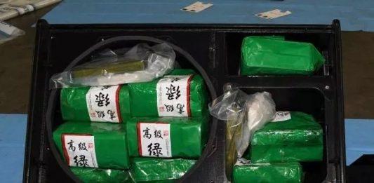 """音响内藏1.6吨""""假中囯茶"""" 墨尔本查获价值12亿元的毒品"""