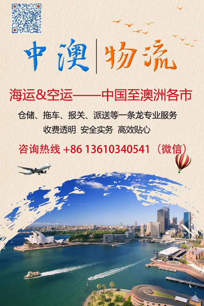 中国至新西兰运输货物如何申请免税呢