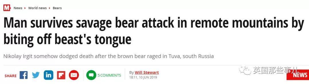 森林遇到棕熊,他直接把熊舌头咬掉奇迹脱险。你猜他是哪国人?