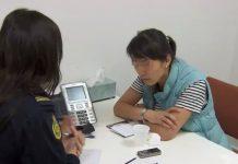 中国女导游走私烟草四次  被遣送回国三年内不得来澳