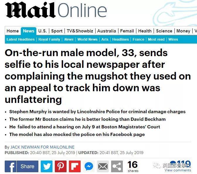 通缉犯主动联系媒体,嫌通缉令照片太丑:那张不好!换个帅的!