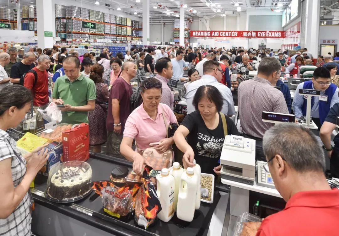 茅台抢光,爱马仕抢光!Costco中国开业半天,被迫紧急关门!