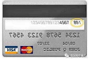 超强记忆收银员背下1300多张信用卡信息,盗刷来补贴家用?!