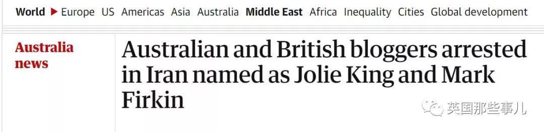 网红情侣呼吁粉丝去危险国家旅行,结果自己在伊朗被捕了