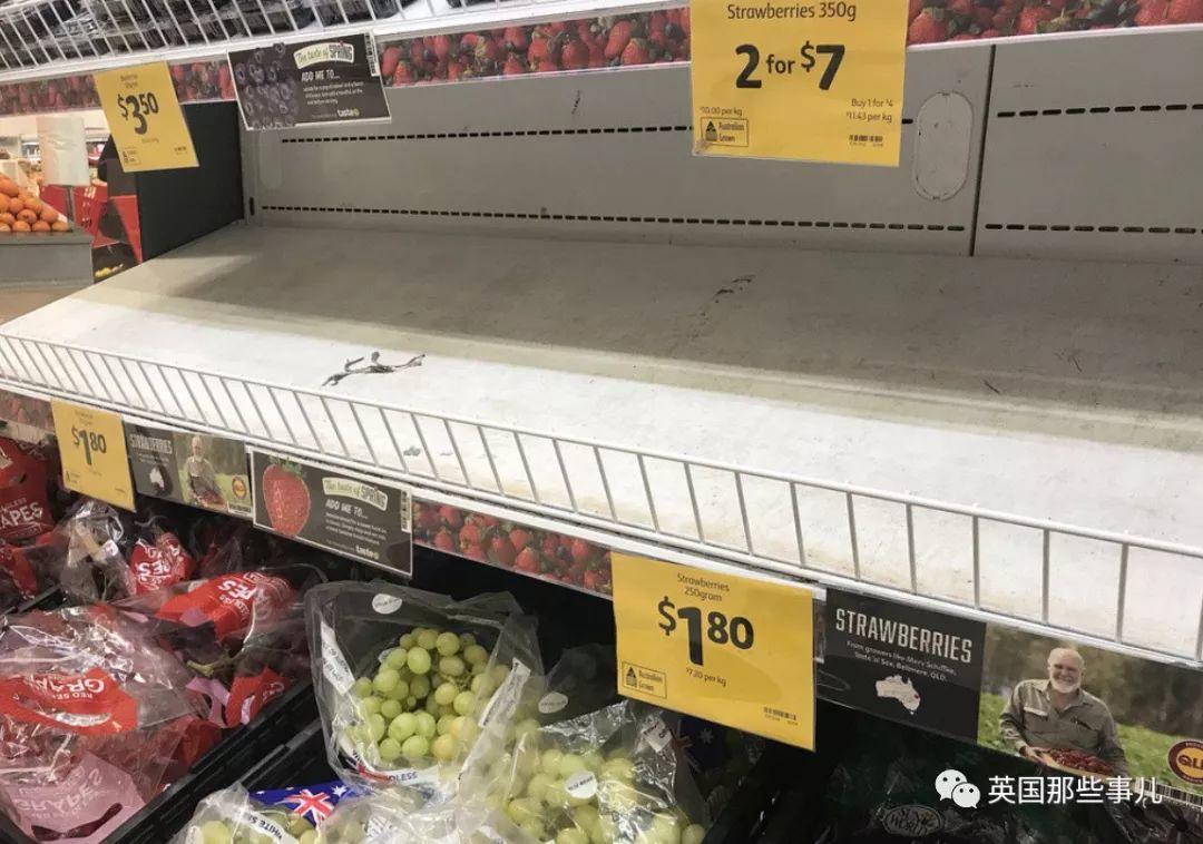 又来一波?!最近, 澳洲人买的食物和水果里,藏着刀片和钉子