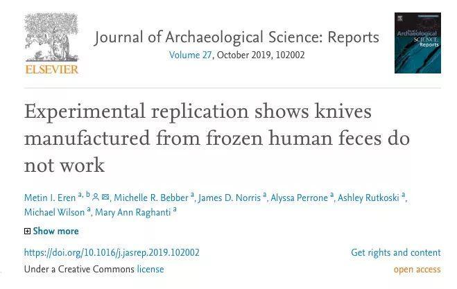 为验证古老传说,科学家用自己的屎做了一把刀,切了一块肉
