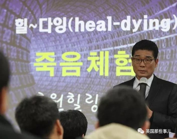 自杀率居高不下,韩国想让生无可恋的人来提前体验死亡....
