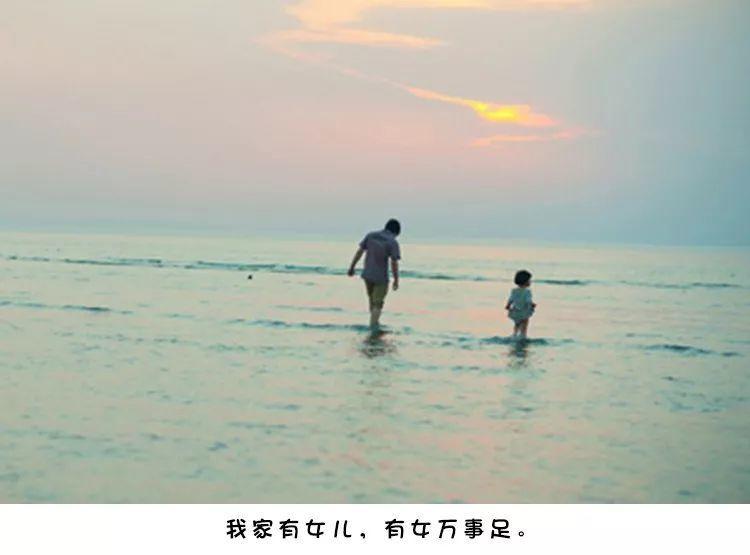 爸爸更爱女儿还是儿子?看完以后笑疯了
