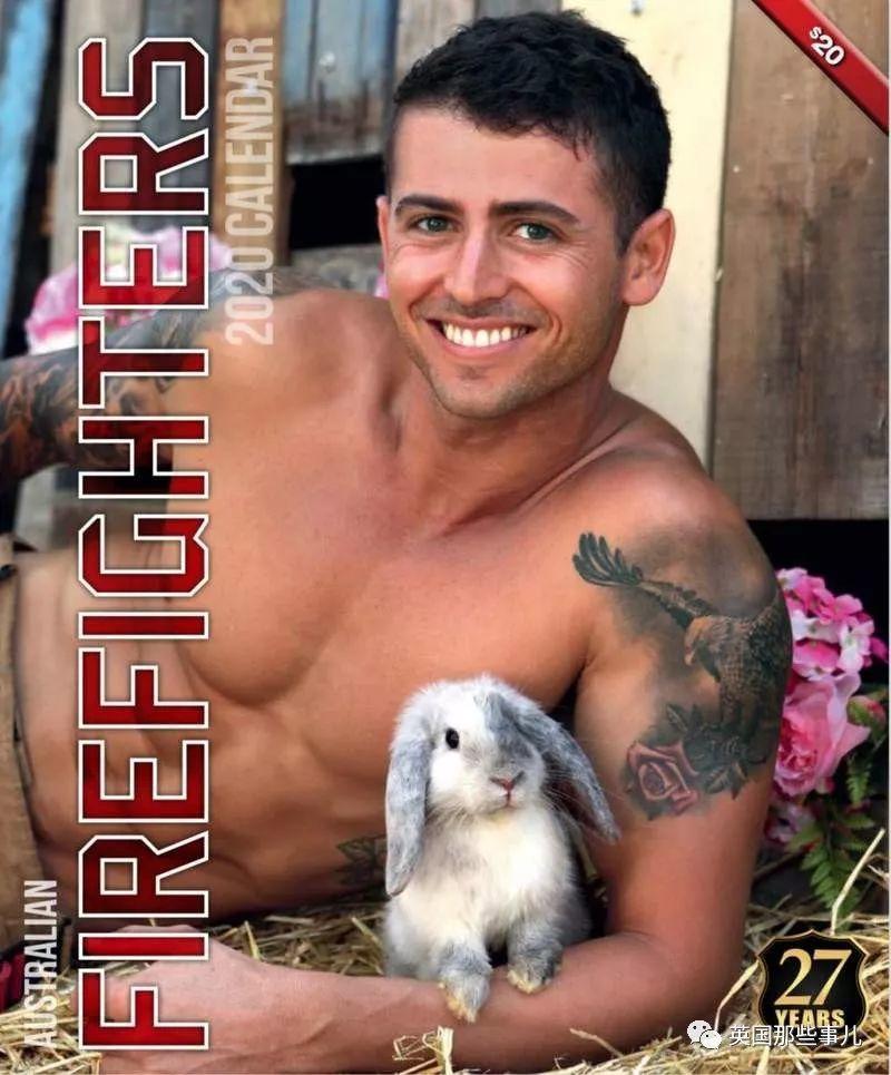 澳洲消防员日历又出新!猛男消防员+可爱小动物,依然非常可以!