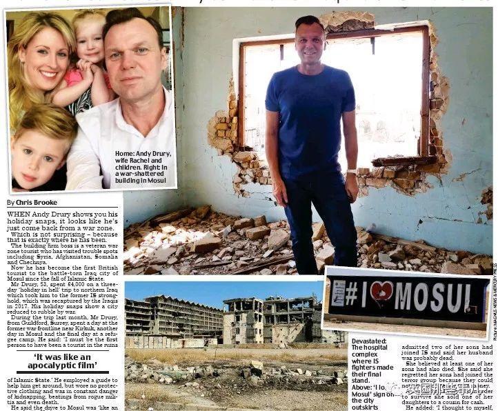 这英国老哥花了4000英镑,就为去ISIS曾经的据点旅个游?