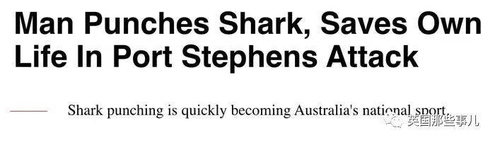 你以为狂野澳洲只有动物很野?没想到这里的男人更野啊哈哈哈!!