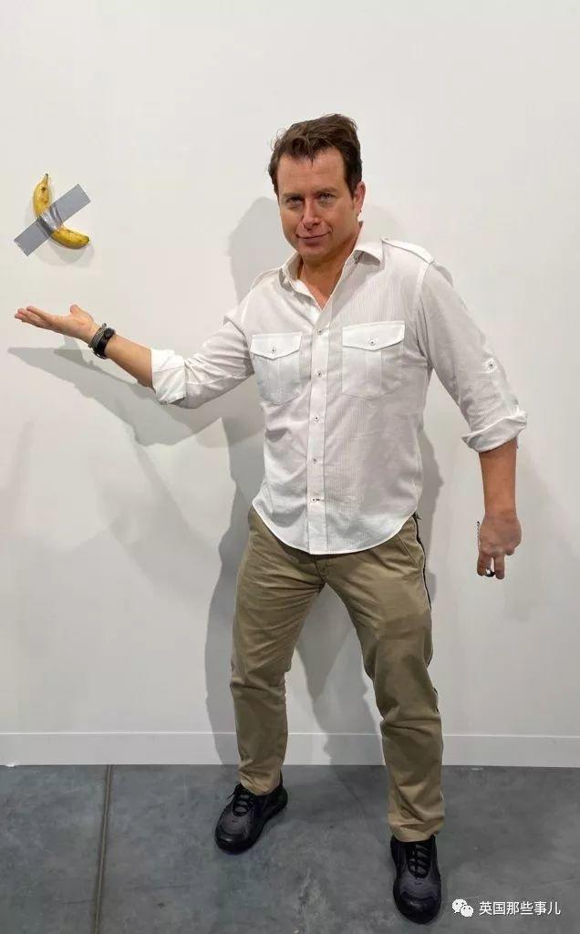 他用胶带把香蕉粘墙上,就这么卖出105万天价…