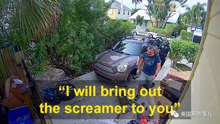 警察现场解救莫名呼救声,却发现这剧情让人哭笑不得又细思极恐