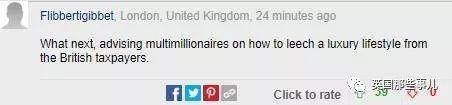 退出王室后,哈里梅根首次走穴赚钱!半小时40万镑,这钱来的有点快