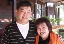奥克兰律师亚历克斯·李。与他的母亲凯瑟琳(提供)