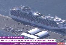 在横滨停靠的游轮上进行隔离的有11名新西兰人