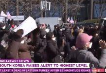 韩国冠状病毒疫情爆发,将警戒水平提高了最高等级
