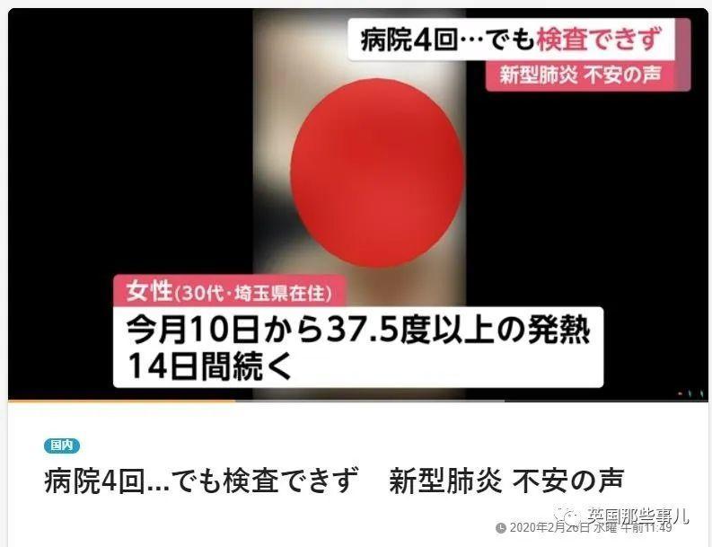传闻东京奥运或因疫情取消?日本大臣:会如期举行!然而看看日本现在的行动...