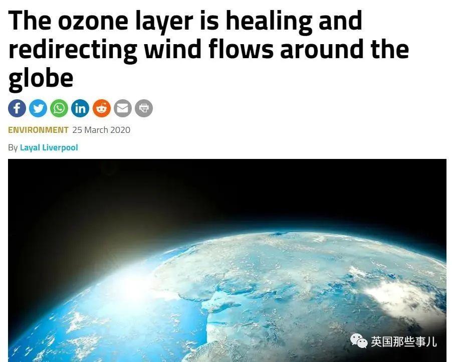被疫情新闻占据太多注意力,居然忽略了臭氧层正在逐渐修复!
