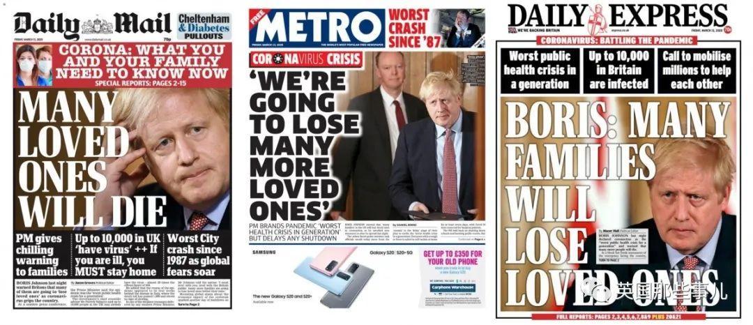 英政府:很多人会死,但让60%英国人感染,是英国对抗新冠最好办法!