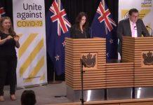新西兰财政部长格兰特·罗伯逊(Grant Robertson)还宣布了一项商业担保计划。