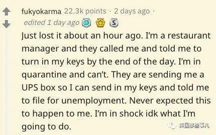 因为疫情失业的人。看完他们的故事,只想说:大家都太难了!