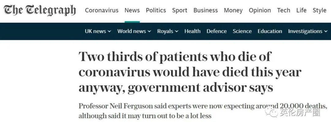 疑似英国0号病人出现! 伦敦方舱医院内部曝光. 专家预测英国死亡人数不会多于2万