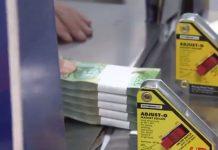 新西兰政府应对疫情的钱从哪来?