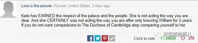 梅根怨王室偏心凯特,哈里却后悔移居洛杉矶…离开王室后,两人怨念越来越大?
